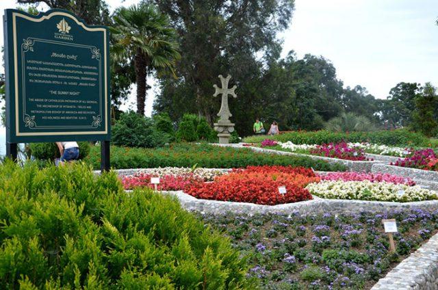 Botanical Garden, Batumi