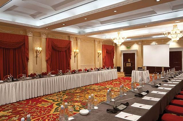Marriott Tbilisi, Conference hall